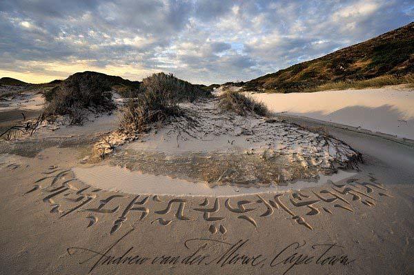 strandkunst (3)