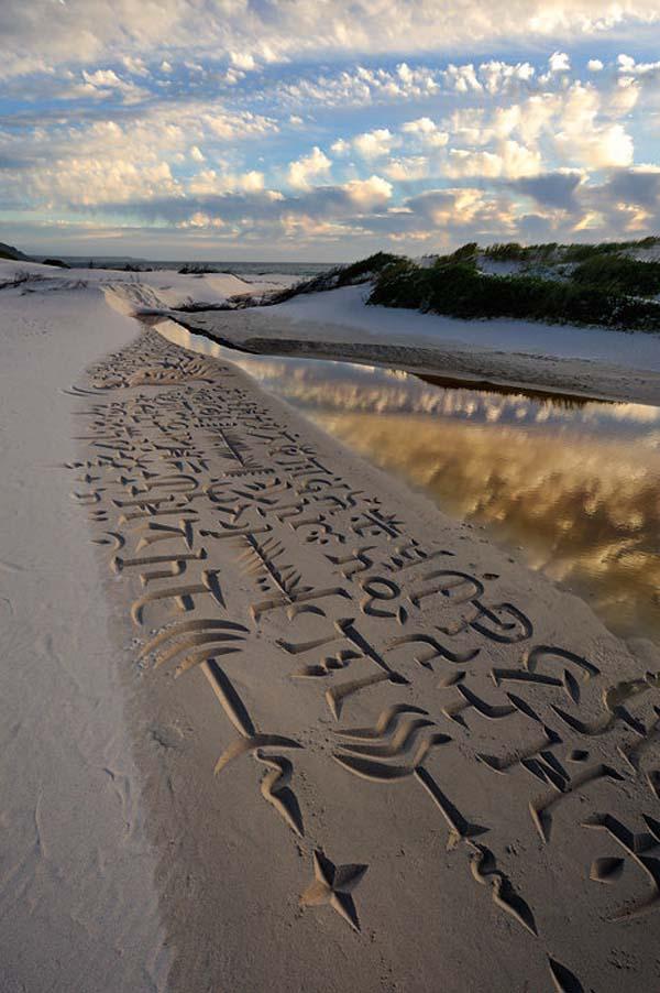 strandkunst (4)