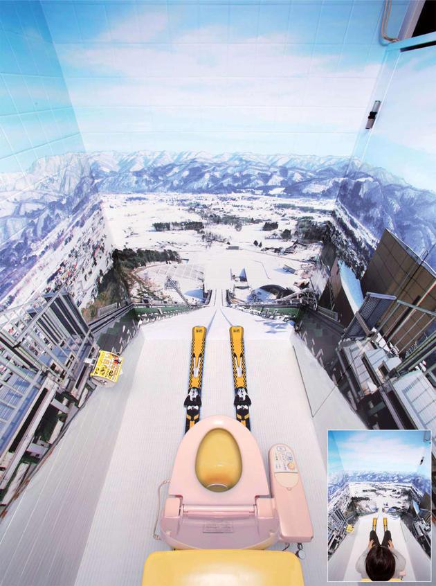 _toalett__001