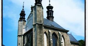Kirken ser normal ut fra utsiden. Men innsiden? Den vil absolutt skremme vettet av deg.